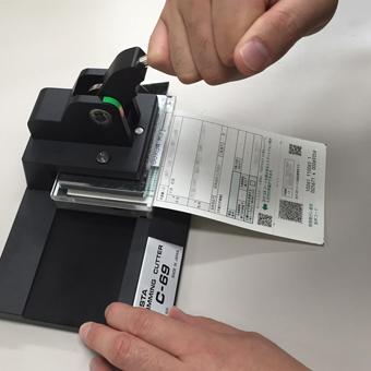 通知カード用カッターC69説明3