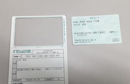 通知カード用カッターC69説明4